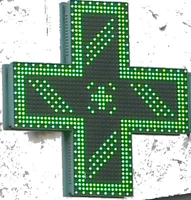 Les soins médicaux sont indemnisés avant et après consolidation des blessures